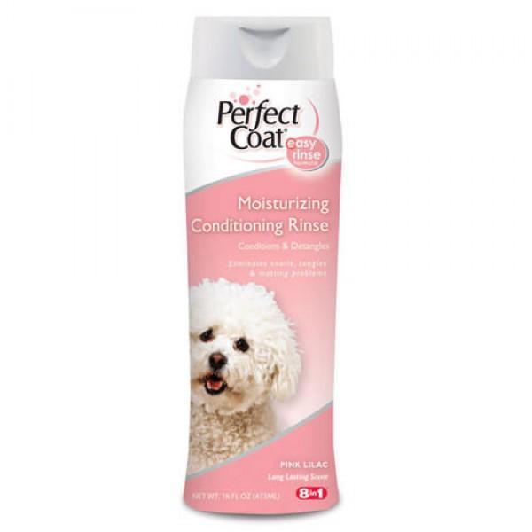 8in1 Moisturizing & Conditioning Rinse Σαμπουάν για Σκύλους Καλλυντικά Σαμπουάν