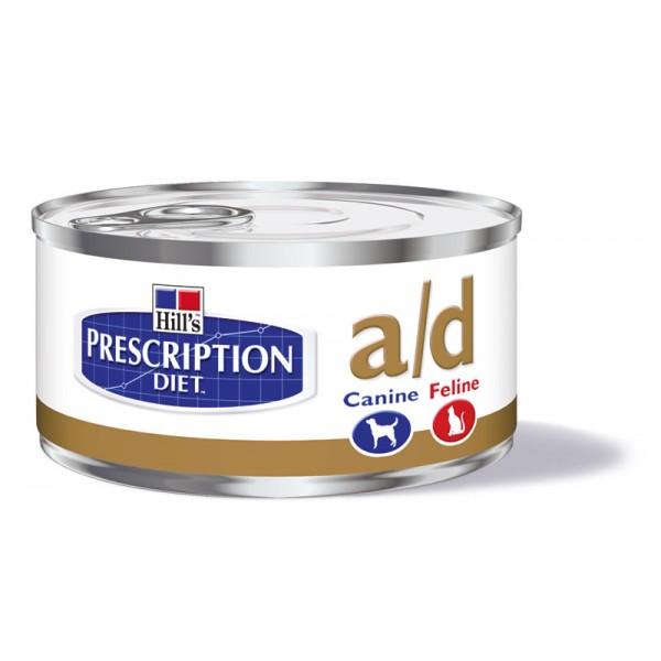 HILL'S Prescription Diet a/d Canine/Feline (156gr Κονσέρβα) Κλινικές Τροφές - Δίαιτες