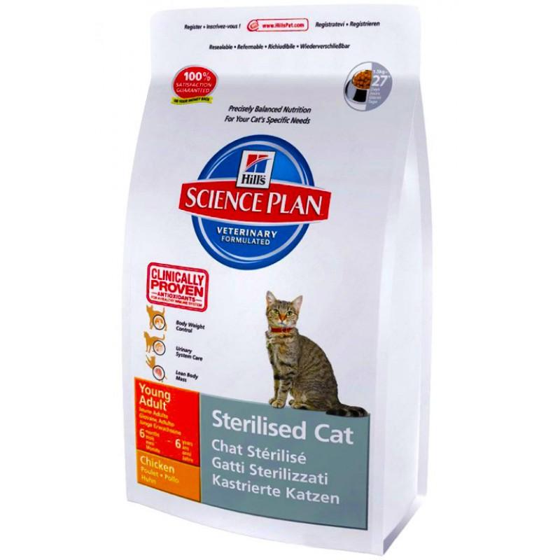 6dc48bf3973f HILL S Science Plan Feline Sterilized Cat Young Adult με Κοτόπουλο (3.5kg  Ξηρή τροφή)