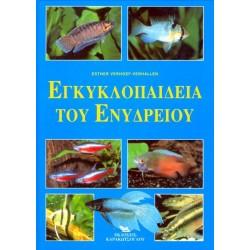 Βιβλία για Ψάρια