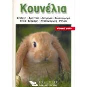 Βιβλία (2)