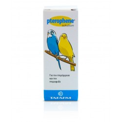 Παραφαρμακευτικά Προϊόντα για Πτηνά