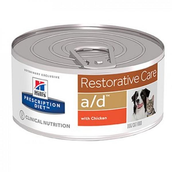 Hill's Prescription Diet Canine/Feline a/d 156grΚλινικές Τροφές - Δίαιτες
