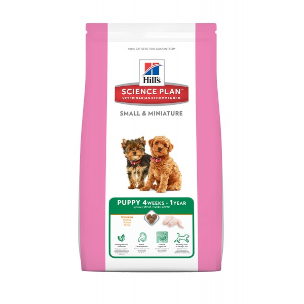 Hill's SP Canine Puppy Small & Miniature με Κοτόπουλο και Γαλοπούλα 3kg Super Premium Τροφές