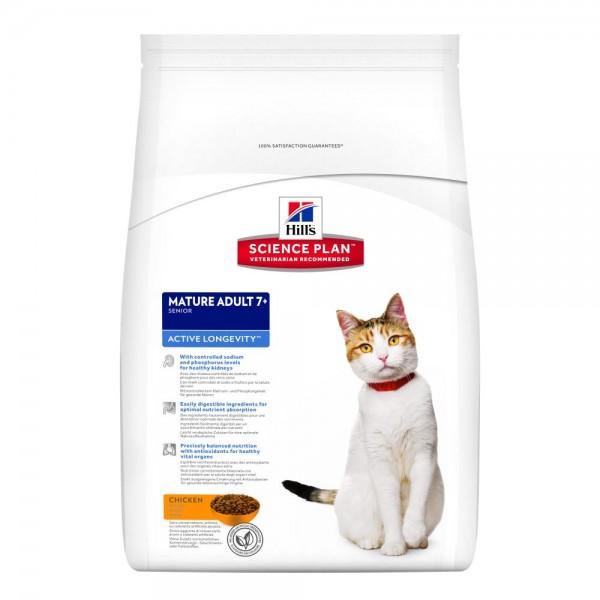 Hill's SP Feline Mature Adult 7+ Active Longevity με Κοτόπουλο 2kg Super Premium Τροφές