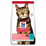 Hill's Science Plan Feline Young Adult Light με Τόνο 1.5kg Super Premium Τροφές